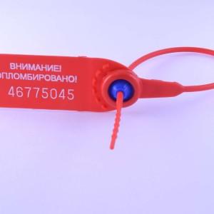 Пластиковые пломбы Фаст 150
